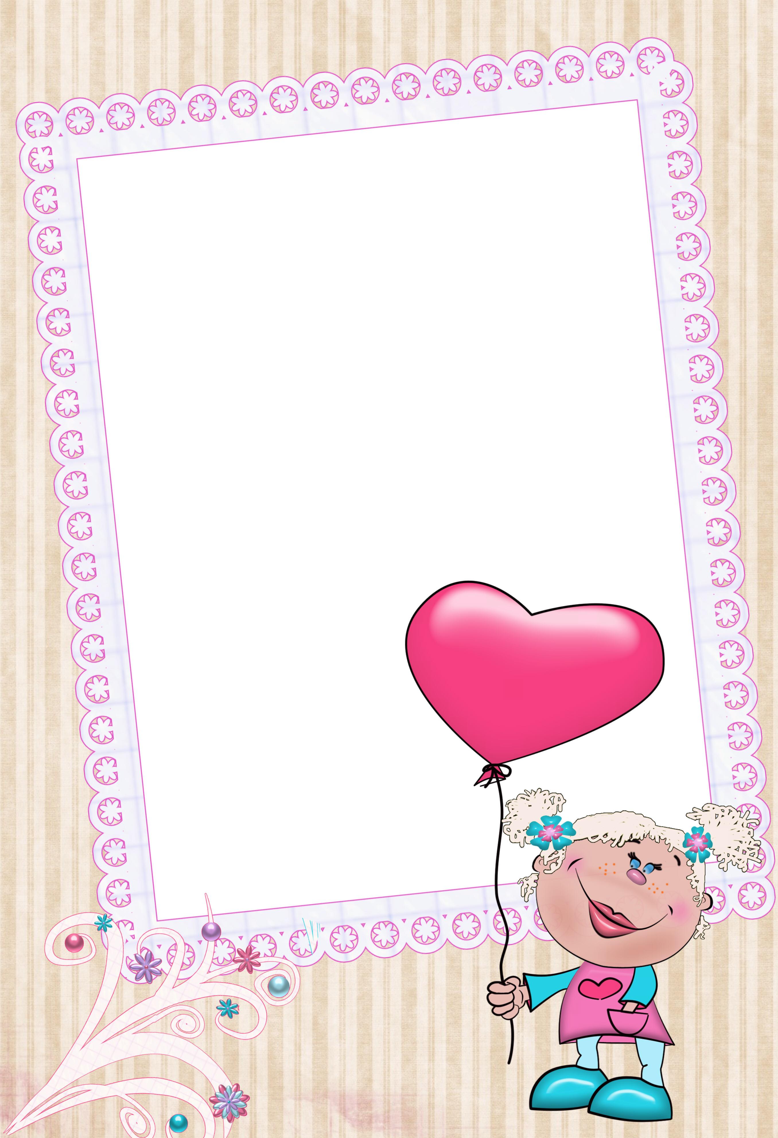 Шаблоны детские открытки для фотошопа