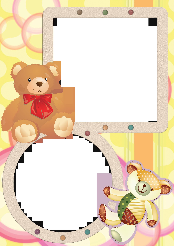 Как сделать детские рамки на фотографии