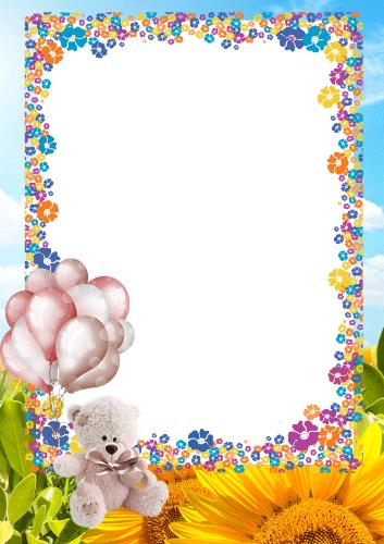 Красивая рамка для поздравления детская