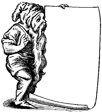 фото рамка гном