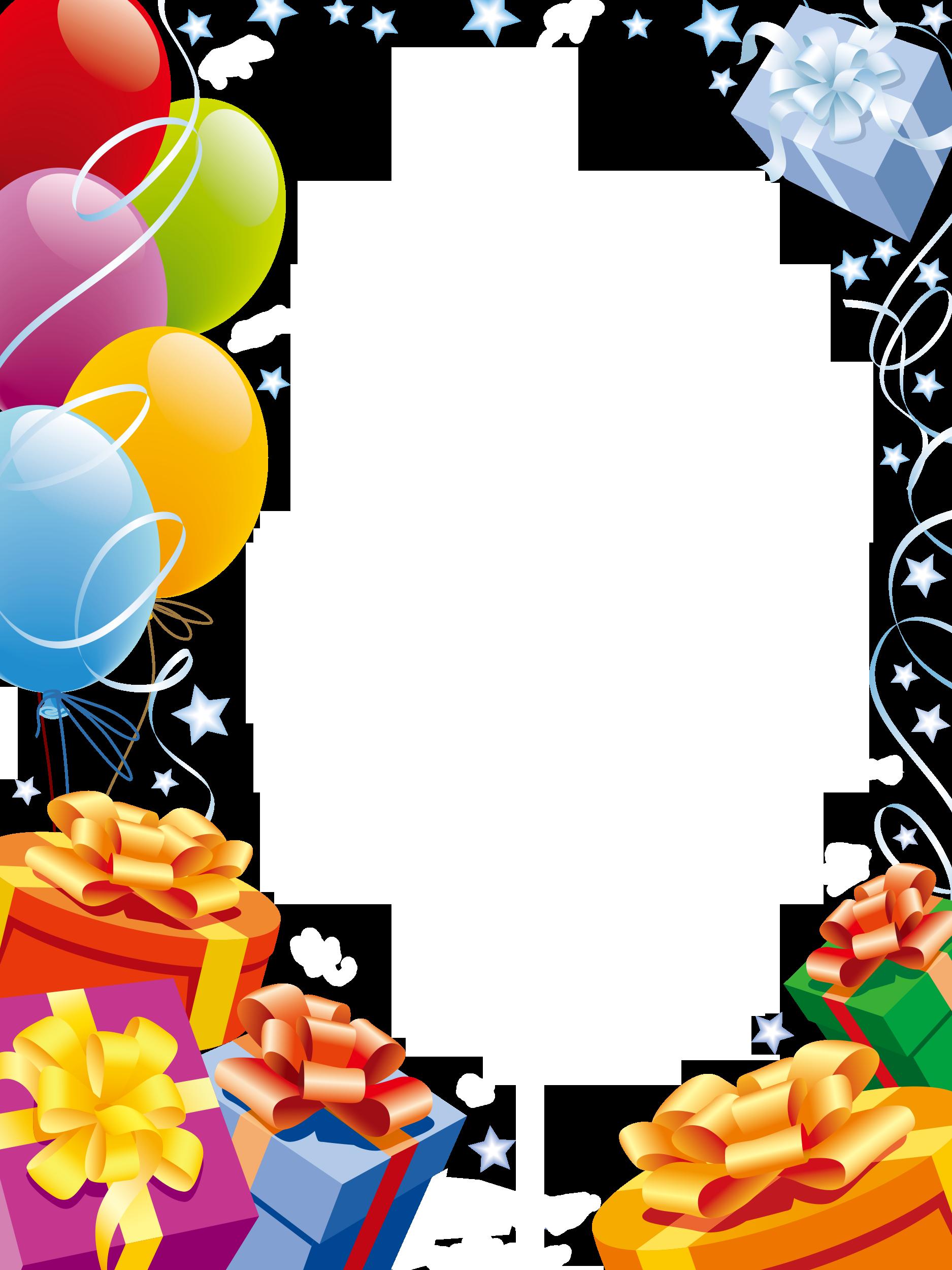 Рамки для текста на день рождения