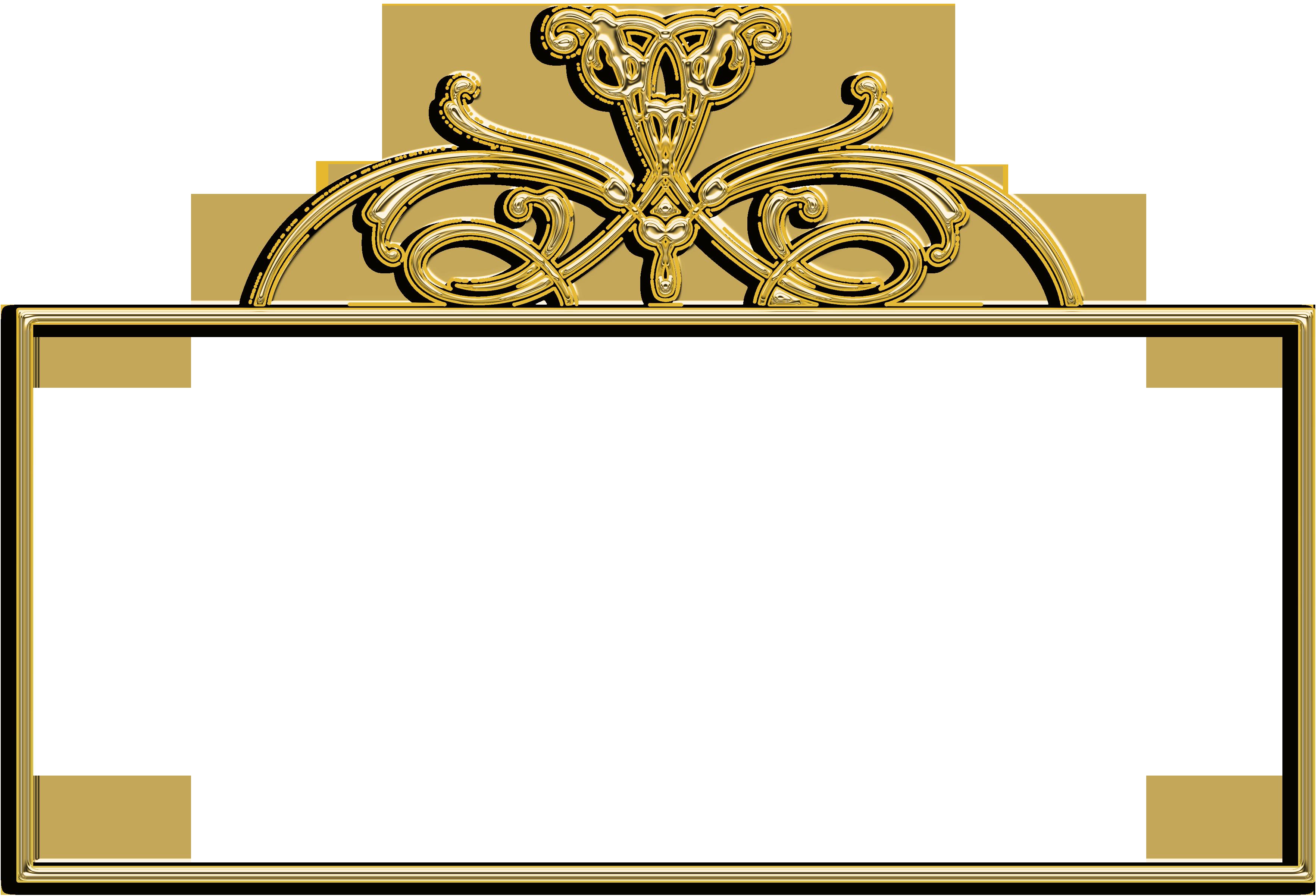 Золотые рамки и виньетки для фотошопа: http://ramki-photoshop.ru/zolotye-ramki.html