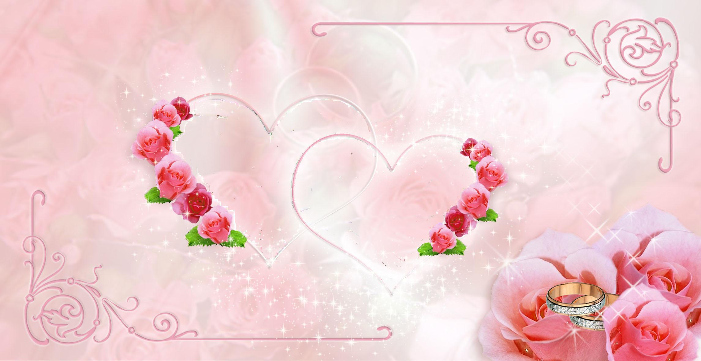 Рамки поздравления с бракосочетанием