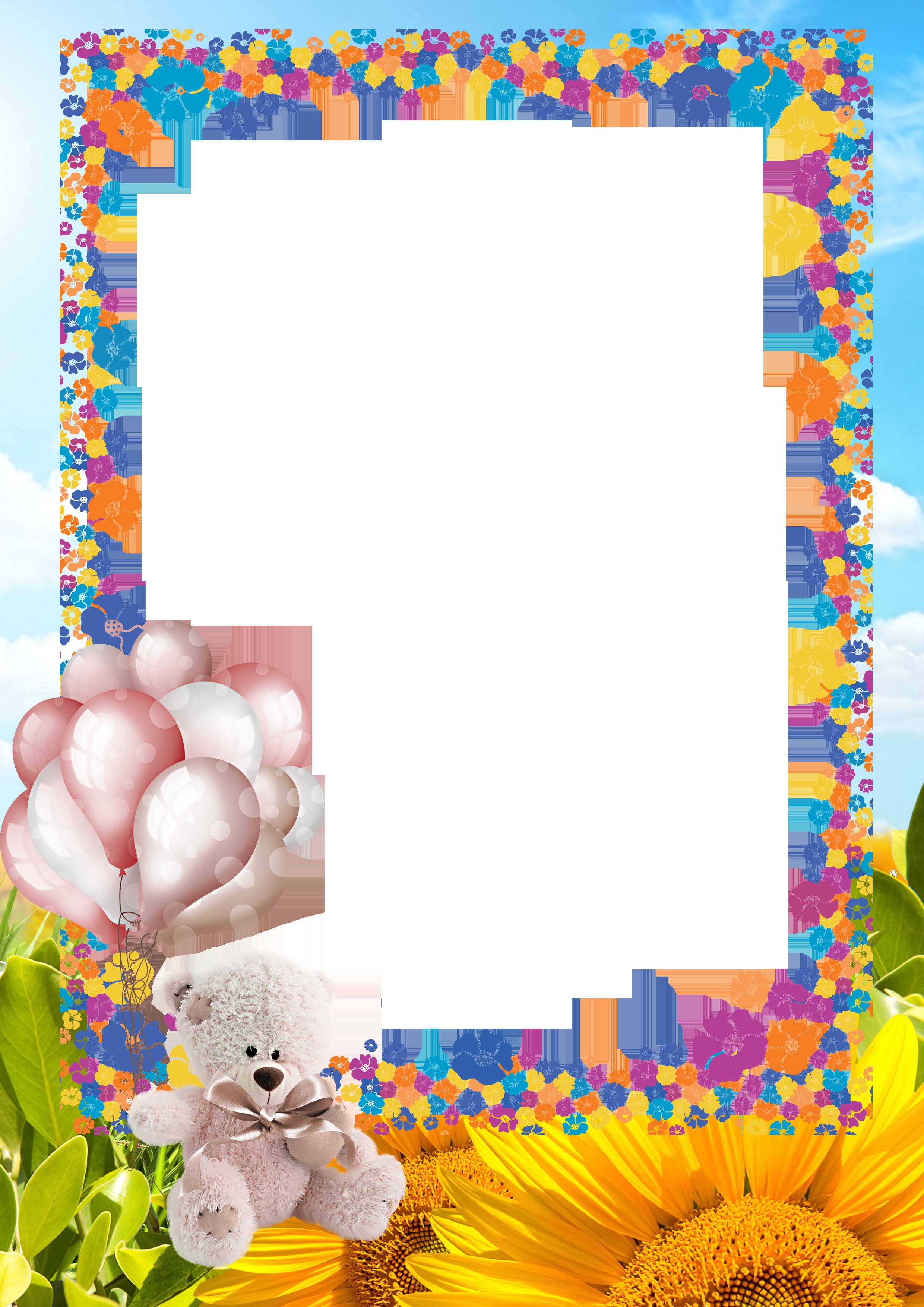 Детские шаблон поздравления