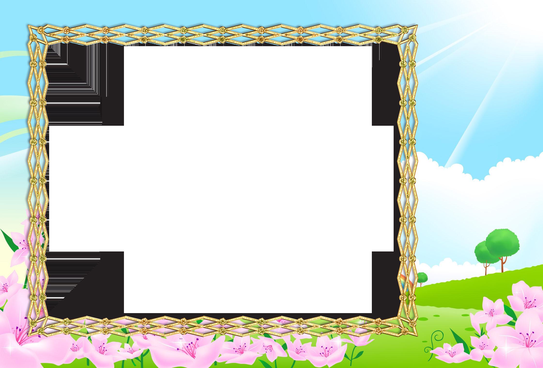картинки рамок для презентации