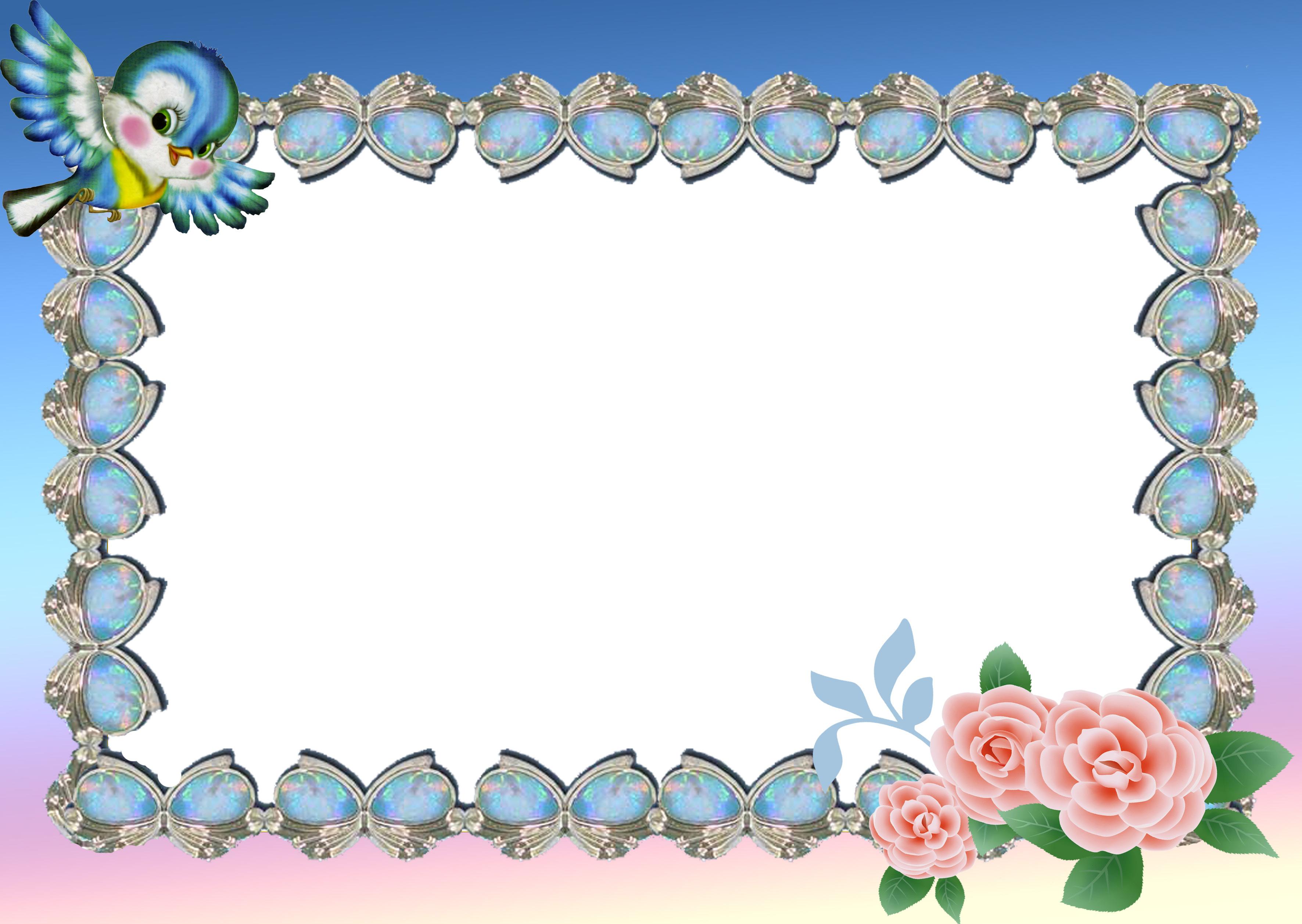 Рамки и картинки с фоном для оформления