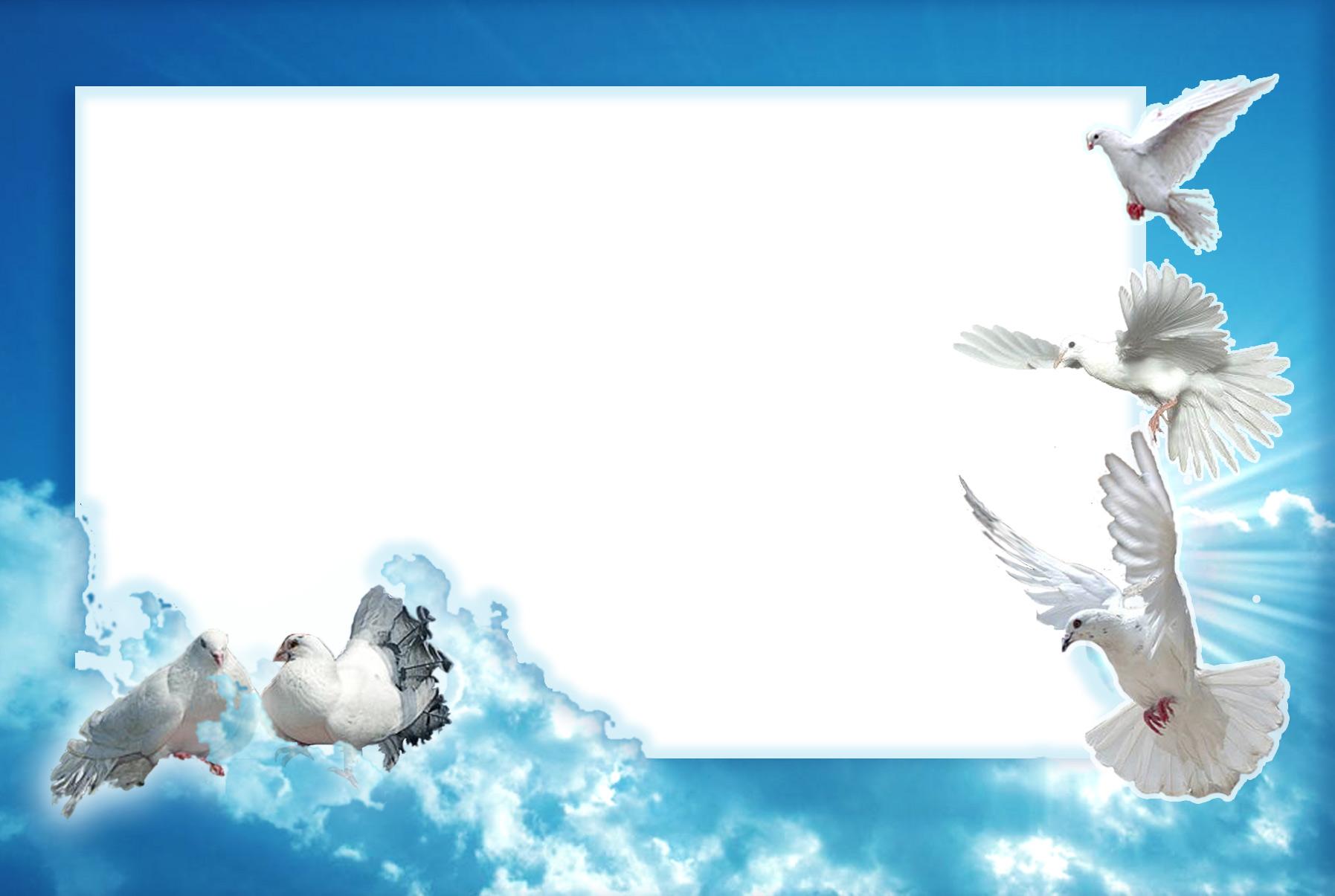 Фоторамки для сайта небо